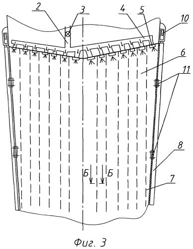 Устройство для снижения гидродинамического сопротивления корпуса гидросамолета при взлете с водной поверхности