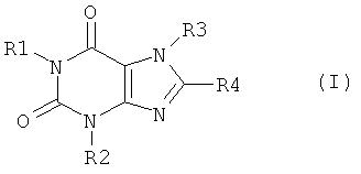 Производные пурина, предназначенные для применения для лечения заболеваний, связанных с баф (белок-активатор фибробластов)