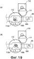 Проявляющий картридж и электрографическое устройство формирования изображения