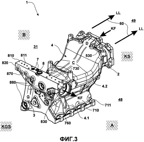 Несущий корпус и двигатель внутреннего сгорания