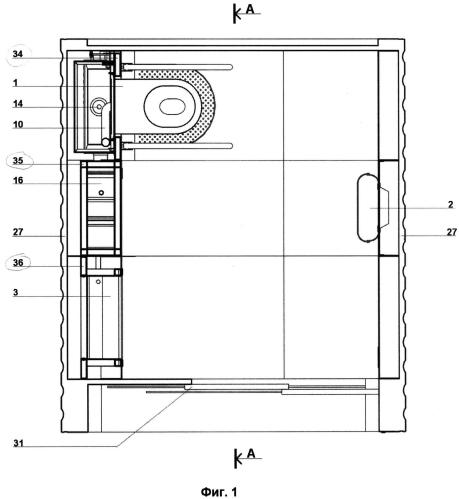 Санитарно-техническая кабина