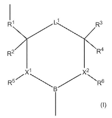 Фармацевтическая композиция, содержащая блок-сополимер, включающий соединение бороновой кислоты
