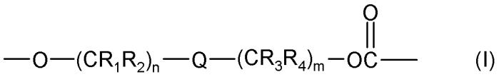 Поликарбонатный сопоролимер, обладающий высокой текучестью, способ получения ароматической поликарбонатной смолы с высокой молекулярной массой и ароматическое поликарбонатное соединение