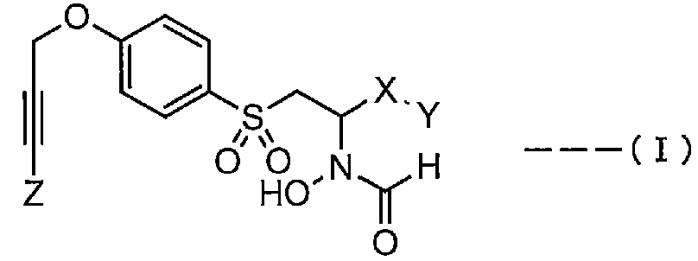 Производное n-гидроксиформамида и содержащее его лекарственное средство