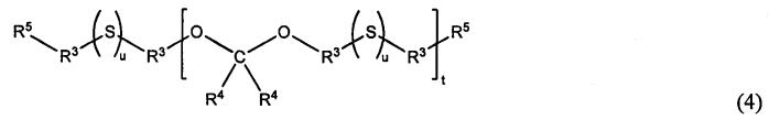 Эластичные полиамины, эластичные аддукты с концевыми аминогруппами, их композиции и способы применения