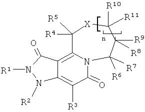 Производные пиразолиндиона как ингибиторы надфн-оксидазы