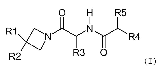 Производные оксоазетидина, способ их получения и их применения в медицине и косметологии
