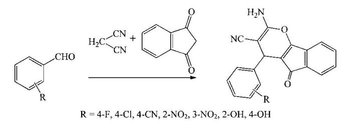 Способ получения этил 2-амино-2,5-диоксо-5-фенил-3-циано-1,2-дигидро-5h-спиро{индено[1,2-b]пиран-4,3-пиррол}-4-карбоксилатов