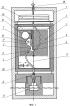 Устройство для измерения интенсивности радиоактивного излучения горных пород в скважине
