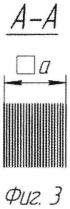 Пространственный симметричный магнитопровод