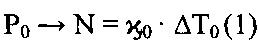 Способ измерения относительной теплопроводности при внешнем воздействии