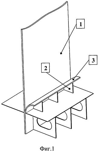 Защитная конструкция от фугасного воздействия взрыва