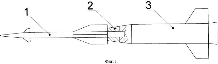 Бикалиберная управляемая ракета