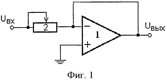 Устройство для формирования сигнала специальной формы