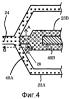 Многослойный контейнер, пресс-форма для многослойного контейнера и способ изготовления многослойного контейнера