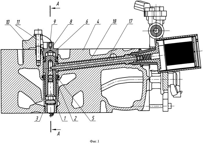 Устройство для зажигания горючей смеси в двигателе внутреннего сгорания