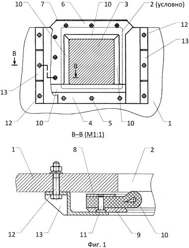 Укрытие алюминиевого электролизера с обожженными анодами