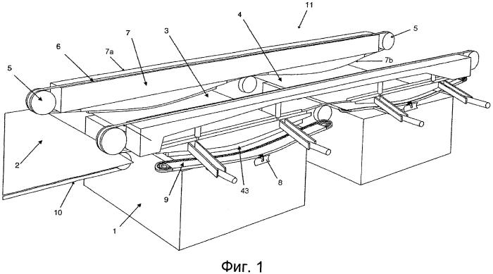 Устройство для штабелирования листов фанеры