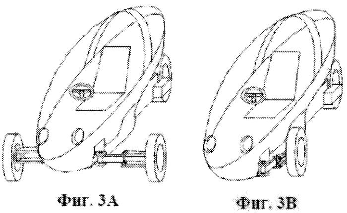 Транспортное средство с переменной колеей
