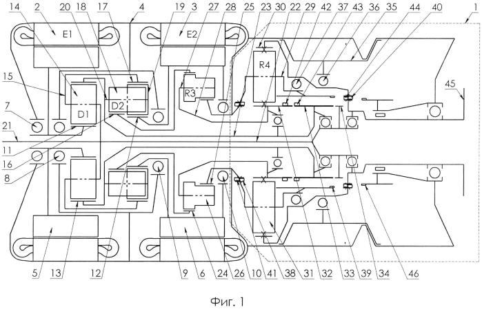 Планетарная согласующая коробка передач (варианты)