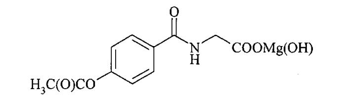 Основная магниевая соль n-(4-ацетоксибензоил)глицина, обладающая церебропротективным действием