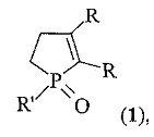 Способ получения 2,3-диалкил-1-фенил(алкил)замещенных фосфол-2-ен-1-оксидов