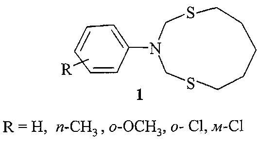 Способ получения n-арил-1,5,3-дитиазеканов