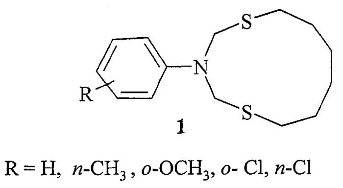 Способ получения n-арил-1,5,3-дитиазациклоундеканов