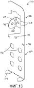 Крепежное приспособление и крепежная система для вертикальных панелей