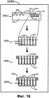 Управление дислокациями и напряжениями в безмасковых процессах с использованием паттернирования субстратов и способы изготовления устройств