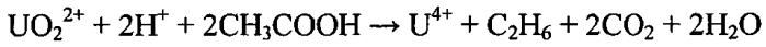 Способ получения градуировочных смесей фотохимической реакцией карбоксилатоуранилатов калия и устройство для его осуществления