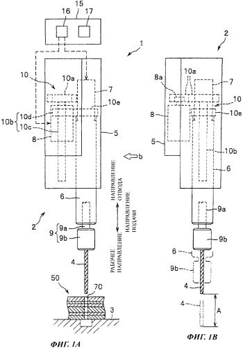 Способ регулирования процесса сверления и устройство для сверления