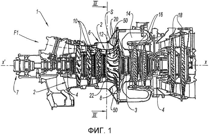 Способ крепления крышки центробежного компрессора турбомашины, крышка компрессора и узел компрессора, снабженный такой крышкой