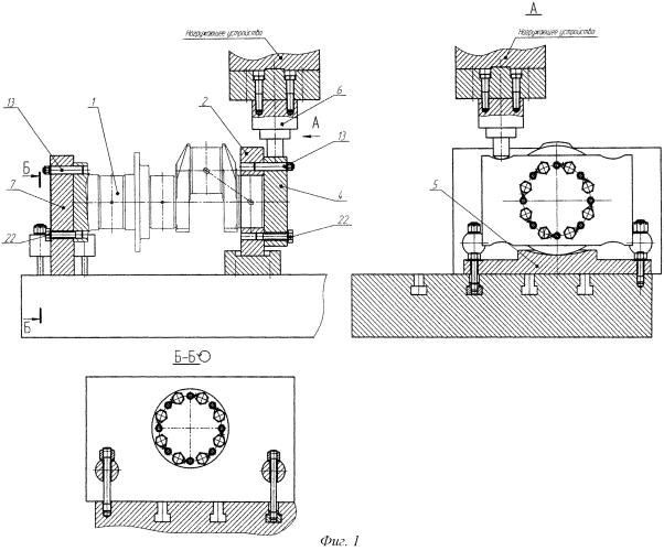 Стенд для усталостных испытаний на кручение коленчатых валов двигателей внутреннего сгорания