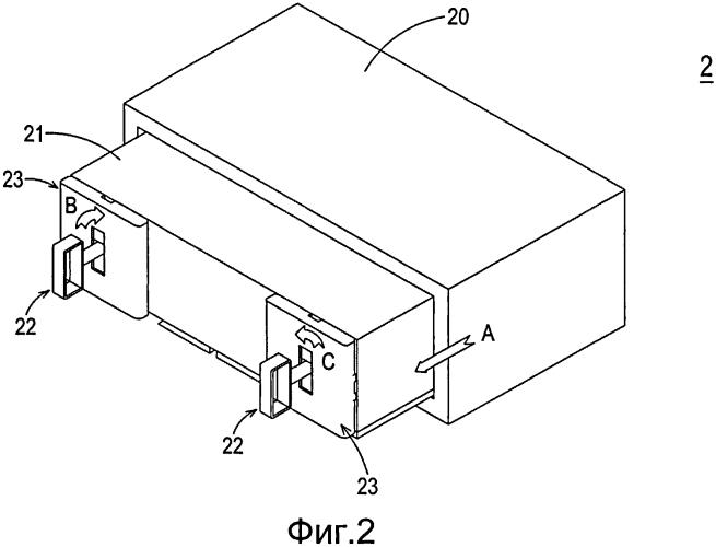 Аккумуляторный модуль с функциями крепления и защиты от взлома