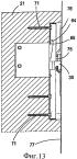 Скрытое устройство для стенной сборки конструктивного элемента предмета мебели с боковой регулировкой