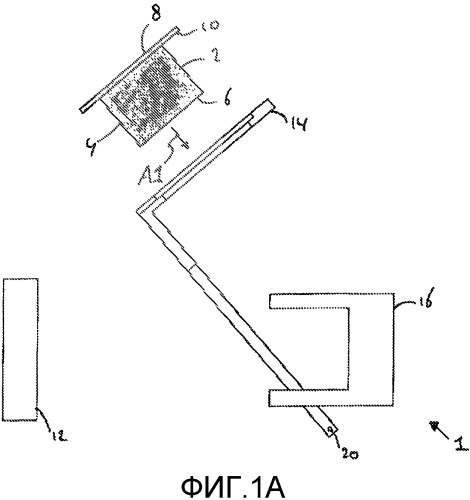 Устройство, система и способ для приготовления напитка, пригодного для потребления, из капсулы