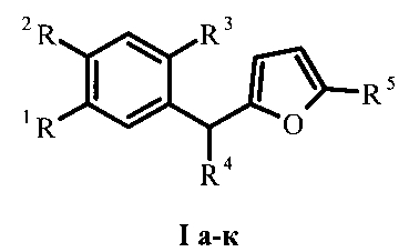 Способ получения производных 2-(бензил)фурана