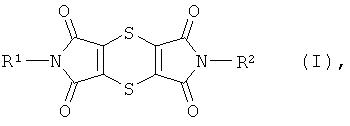 Способ получения дитиинтетракарбоксидиимидов