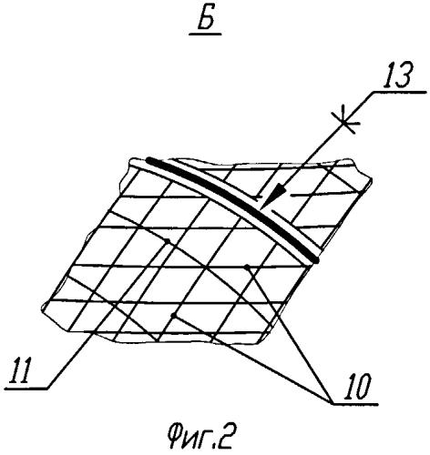 Баллон высокого давления из полимерных композиционных материалов, способ изготовления баллона высокого давления из полимерных композиционных материалов, жесткий лейнер из полимерных композиционных материалов и способ изготовления жесткого лейнера из полимерных композиционных материалов