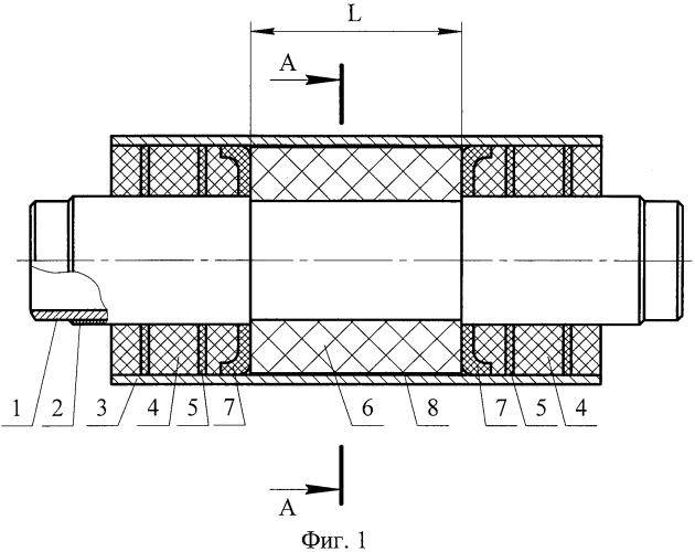 Теплоизолированная труба для транспортирования жидких и газообразных веществ
