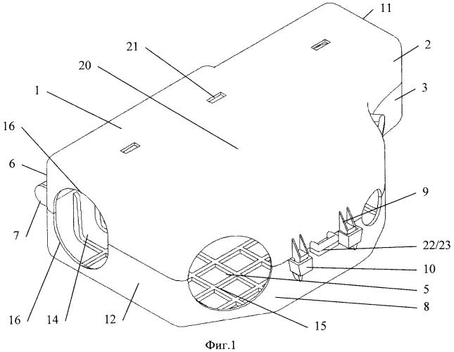 Устройство защиты птиц контактного типа для натяжных зажимов линий электропередач