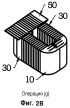 Способ снижения звукочастотного шума в магнитных сердечниках и магнитные сердечники, обладающие сниженным звукочастотным шумом