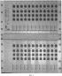 Микропроцессорная панель управления