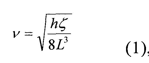 Способ определения эффективных геометрических размеров зоны разлома, заполненной флюидами