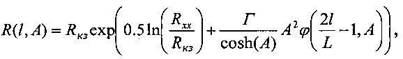 Способ компенсации неоднородностей поверхностного импеданса