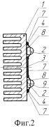 Интегрированный блок для светодиодного светильника и способ его изготовления