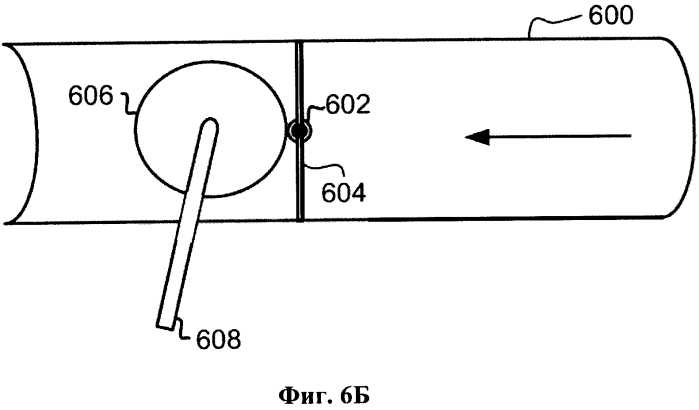 Система двигателя (варианты)
