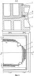 Способ вытяжки сложной крупногабаритной детали (варианты)