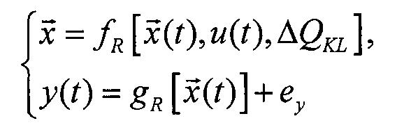 Способ управления давлением в стволе скважины на основе теории управления с прогнозирующими моделями и теории систем